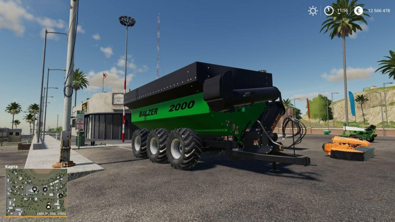 BALZER 2000 GRAIN CART